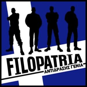 Filopatria - Adidrasis Genia - Compact Disc