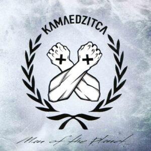 Kamaedzitca – Man Of The Planet - Compact Disc