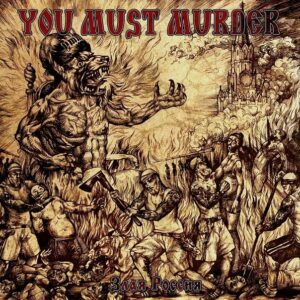 You Must Murder - Злая Россия + Hardcore the Satanism - Compact Disc
