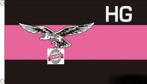 German HG Eagle (Hermann Göring) Flag - 3x5 ft