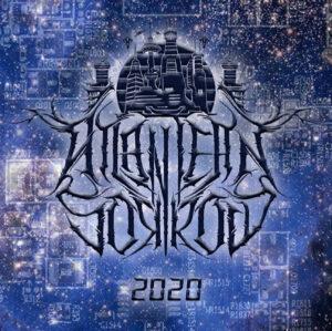 Atlantean Sorrow – 2020 - Compact Disc