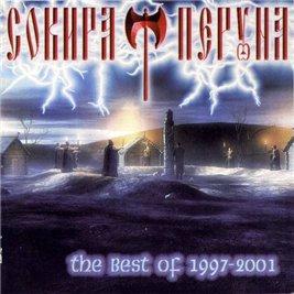 Сокира Перуна (Sokyra Peruna) - The best of 1997-2001 - Compact Disc