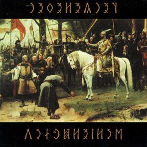 Tengereken - Vérszerzõdés - Compact Disc